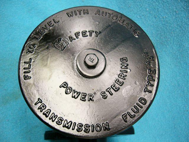 Saginaw Power Steering Pump Lid 1956 Olds